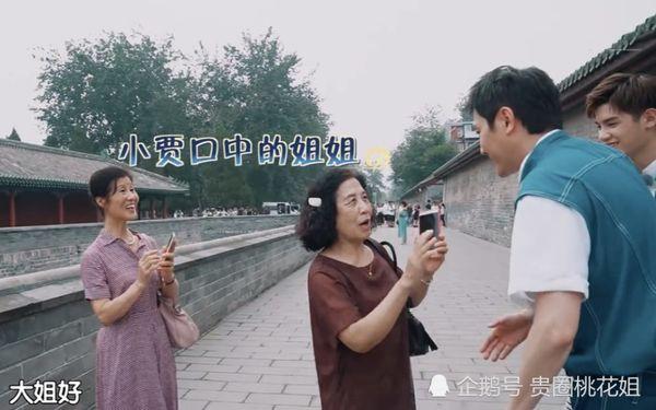 Gặp Phùng Thiệu Phong nhưng fan chỉ một mực nhớ về Triệu Lệ Dĩnh: 'Cô ấy có đến không?' - Ảnh 8