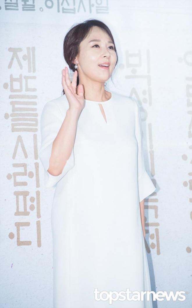 Trước ngày qua đời, Jeon Mi Seon vẫn tham gia các hoạt động nghệ thuật với tâm trạng vui vẻ.
