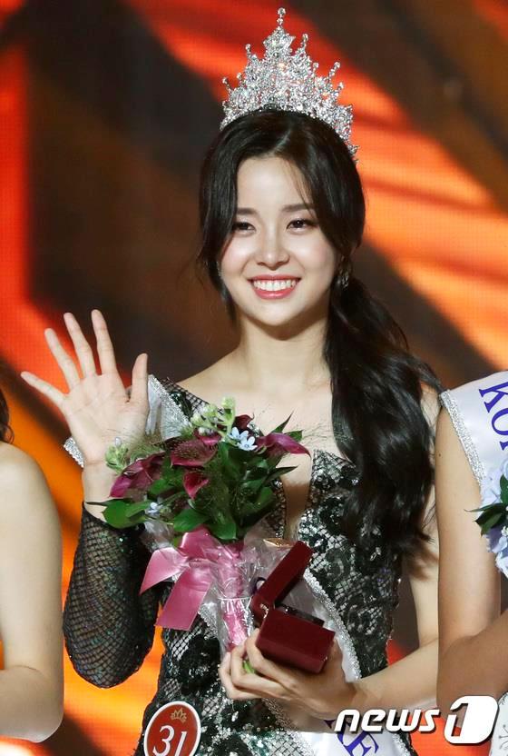 Nữ sinh 20 tuổi đăng quang Hoa hậu Hàn Quốc 2019 - Ảnh 3