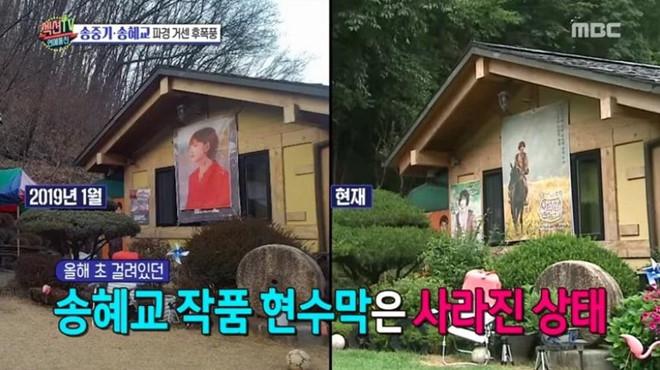 Chương trình Section TV của đài MBC tiết lộ nhà họ Song đã tháo toàn bộ ảnh của Song Hye Kyo khỏi khuôn viên triển lãm gia đình.