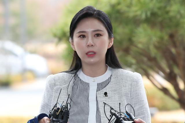 Vụ điều tra 'Jang Ja Yun làm nô lệ tình dục' rơi vào bế tắc - Ảnh 2