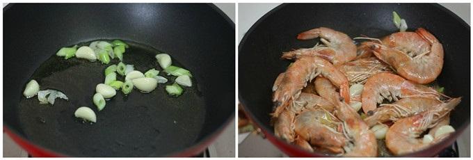 Thơm lừng khó cưỡng món tôm nấu cà ri - Ảnh 1