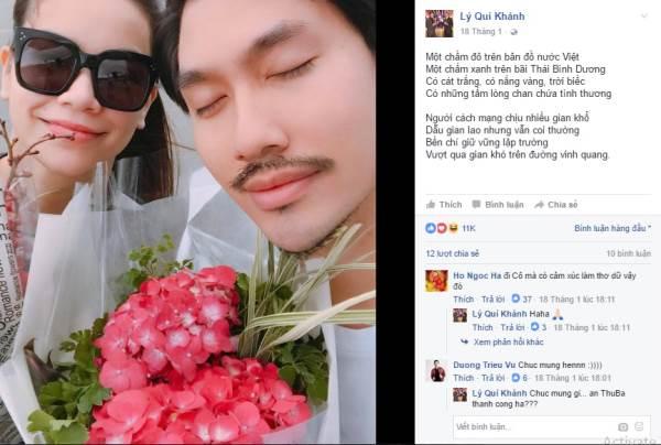 Nhiều nghệ sĩ Việt viếng thăm mộ Anh hùng Võ Thị Sáu - Ảnh 6