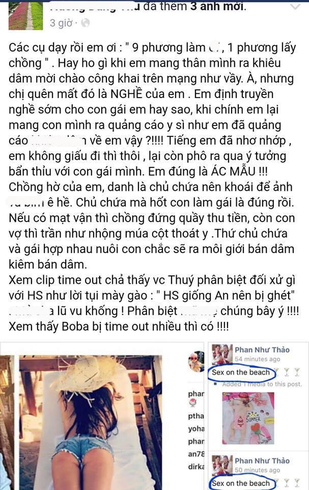 Con gái Phan Như Thảo bị fan của Ngọc Thúy nguyền rủa rùng rợn: Chuyện người lớn sao lại lôi trẻ con vào cuộc? - Ảnh 2