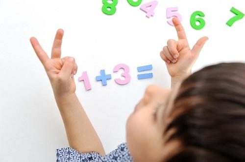 Muốn con giỏi toán từ nhỏ, bố mẹ hãy dạy con cách tính nhẩm tuyệt vời của người Nhật - Ảnh 2