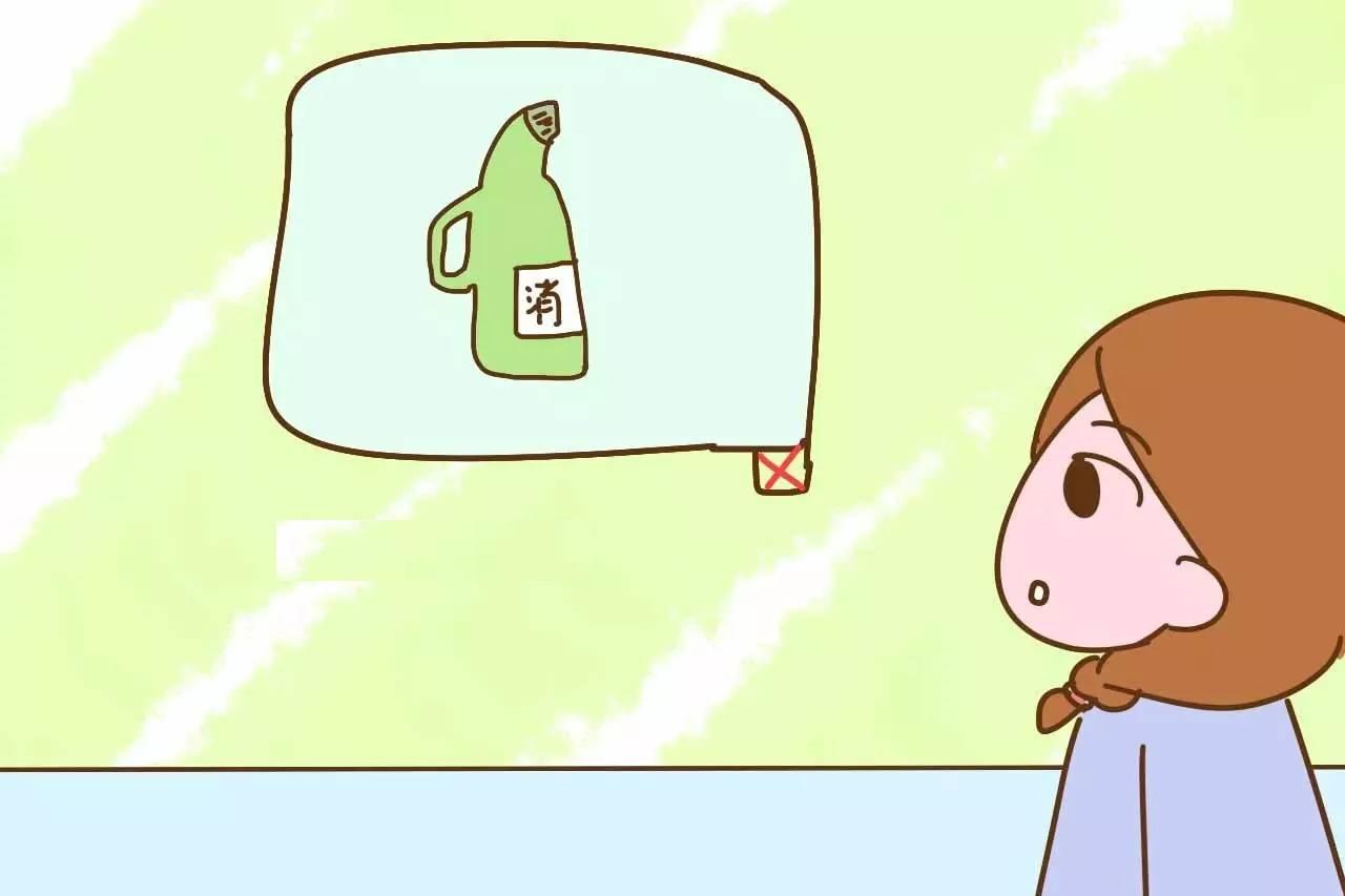 Các chất tẩy rửa có thể gây hại cho mẹ bầu khi lau chùi nhà cửa