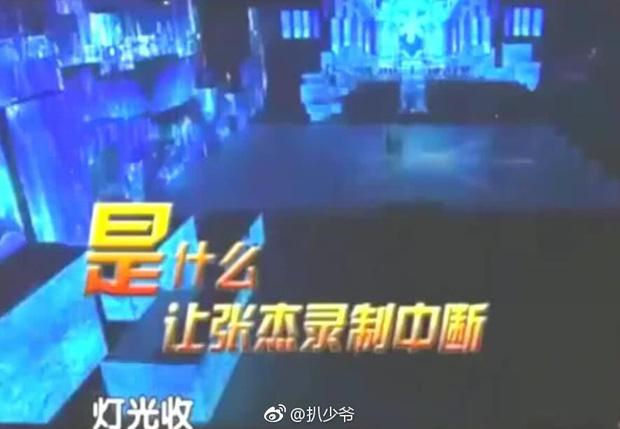 Các nghệ sĩ Hoa ngữ đã bán mạng quay chương trình thực tế như thế nào? - Ảnh 6