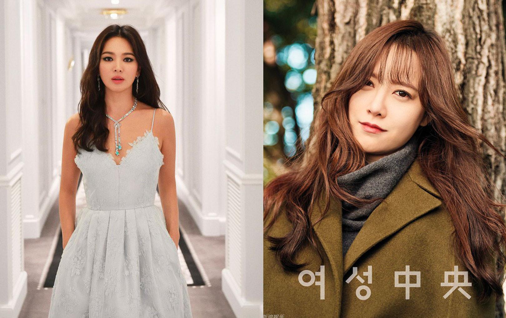 goo hye sun 18