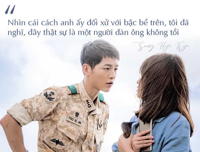 Những câu nói đậm chất ngôn tình của Song Joong Ki và  Song Hye Kyo trước khi ly hôn: Mọi thứ chỉ đẹp khi ở trên phim   - Ảnh 9