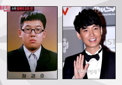 10 nghệ sĩ nổi tiếng Hàn Quốc lột xác sau khi giảm cân - Ảnh 3