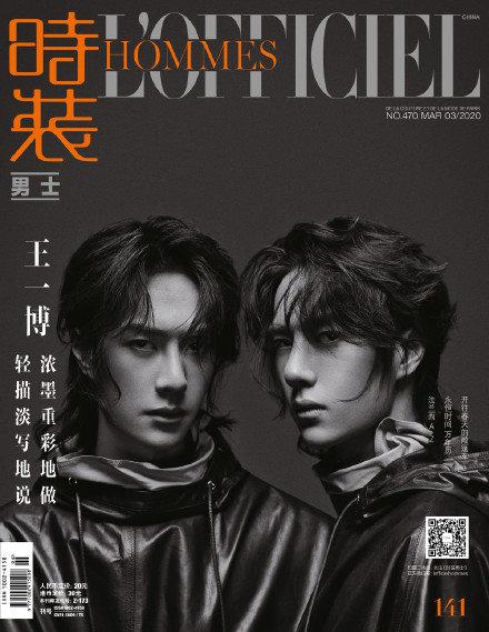 Vương Nhất Bác bất ngờ vượt mặt Tiêu Chiến 'phá đảo' bảng xếp hạng sao Hoa ngữ có doanh số bán tạp chí cao nhất - Ảnh 1