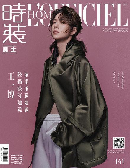 Vương Nhất Bác bất ngờ vượt mặt Tiêu Chiến 'phá đảo' bảng xếp hạng sao Hoa ngữ có doanh số bán tạp chí cao nhất - Ảnh 3