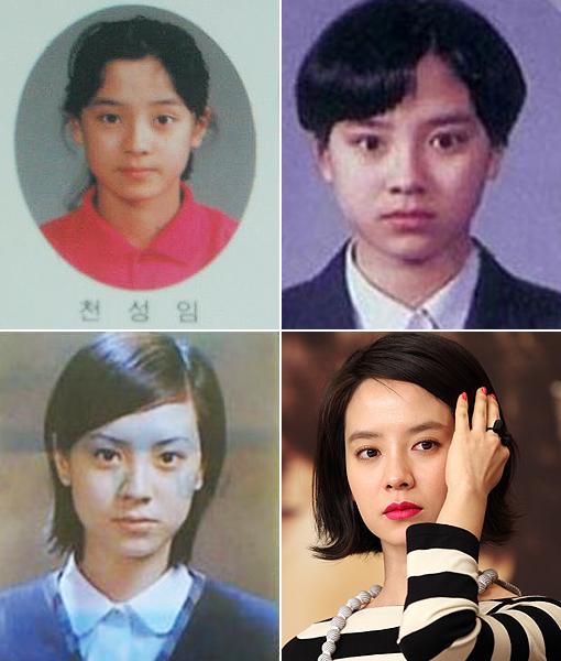 Để mặt mộc vẫn nổi bần bật, 'mợ ngố' Song Ji Hyo khẳng định đẳng cấp đẹp tự nhiên - Ảnh 6