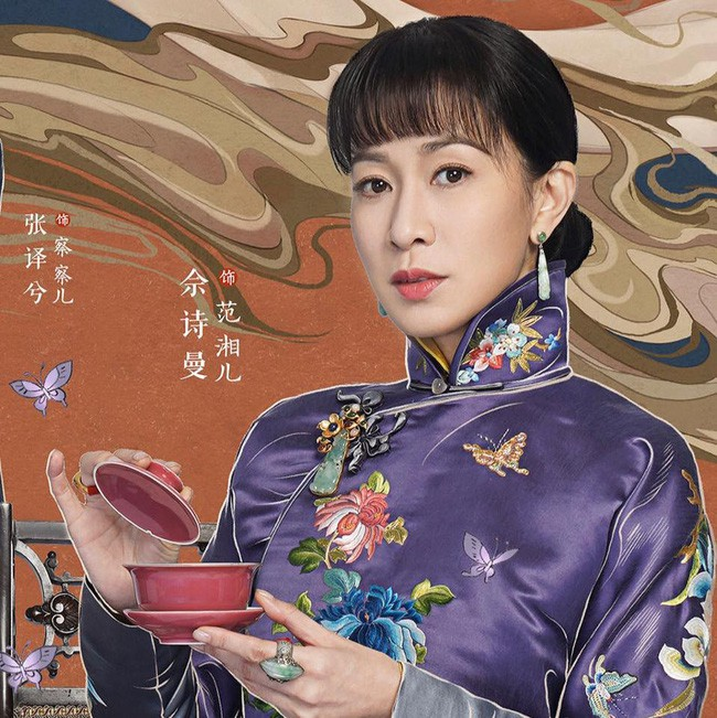 Nhìn lại nhan sắc những nữ thần phim TVB khiến nhiều người say đắm thập niên 90 - Ảnh 2