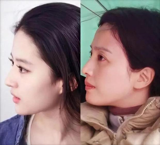 Giữa những tranh cãi về nhan sắc của con gái, hình ảnh mẹ Lưu Diệc Phi bất ngờ được 'đào mộ' khiến dân mạng trầm trồ - Ảnh 4