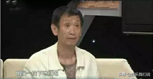 'Quách Phù' Mao Hiểu Đồng kể về quá khứ bi thương: Từ nhỏ bị bố vứt vào thùng rác, lớn lên còn tống tiền và bêu xấu trên truyền hình - Ảnh 4