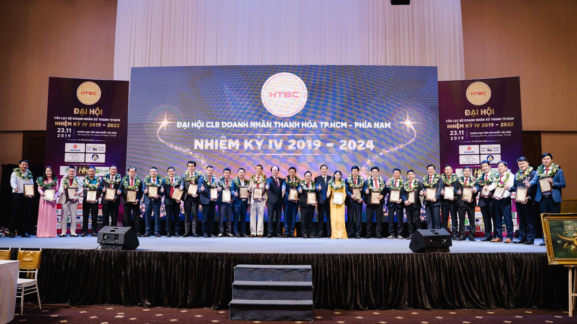 Câu lạc bộ Doanh nhân Thanh Hoá tại TP.HCM kỷ niệm 10 năm thành lập và ra mắt Ban chấp hành mới - Ảnh 6