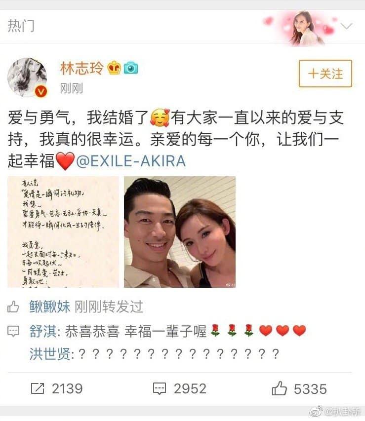 Thông báo kết hôn chính thức từ phía Lâm Chí Linh