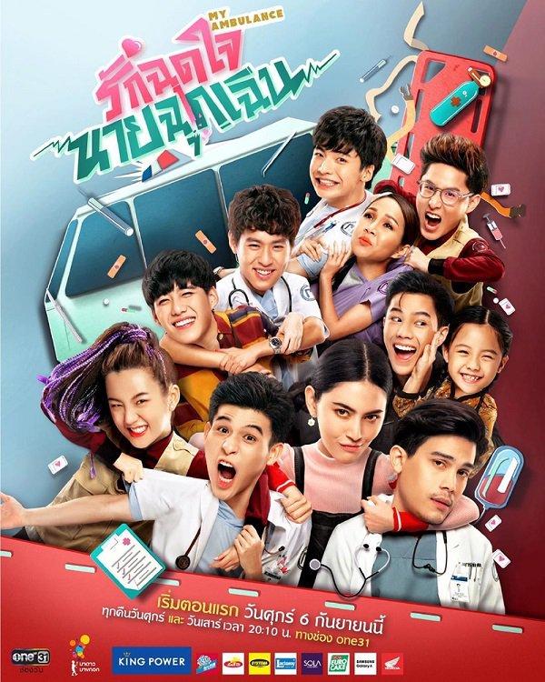 Sau 'Chiếc lá cuốn bay', Baifern Pimchanok 'rủ' cô bạn thân Mai Davika oanh tạc màn ảnh nhỏ Thái Lan - Ảnh 5