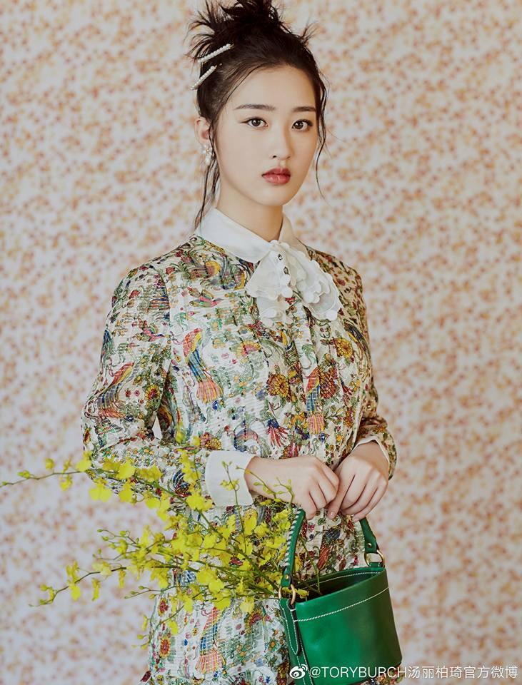 Mỹ nhân nào sẽ là nữ hoàng mới showbiz Trung Quốc? - Ảnh 14