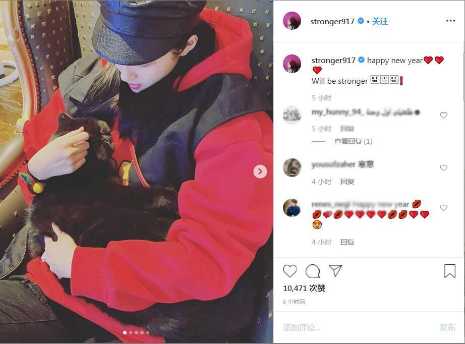Quan Hiểu Đồng đăng ảnh chúc mừng năm mới nhưng bị 'soi' chiếc áo khoác 'bí ẩn'  - Ảnh 1
