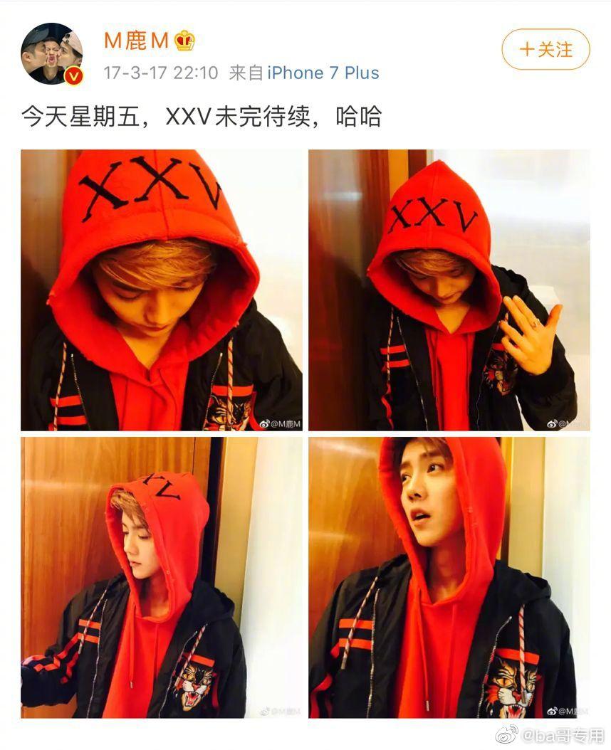 Quan Hiểu Đồng đăng ảnh chúc mừng năm mới nhưng bị 'soi' chiếc áo khoác 'bí ẩn'  - Ảnh 3