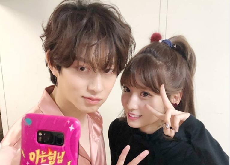 Tin vui Kpop đầu năm: Heechul và Momo (TWICE) xác nhận hẹn hò - Ảnh 2