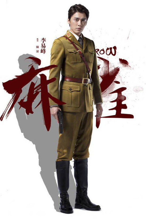 Lý Dịch Phong hóa 'soái ca quân nhân' trong phim mới khiến fan xuýt xoa - Ảnh 5