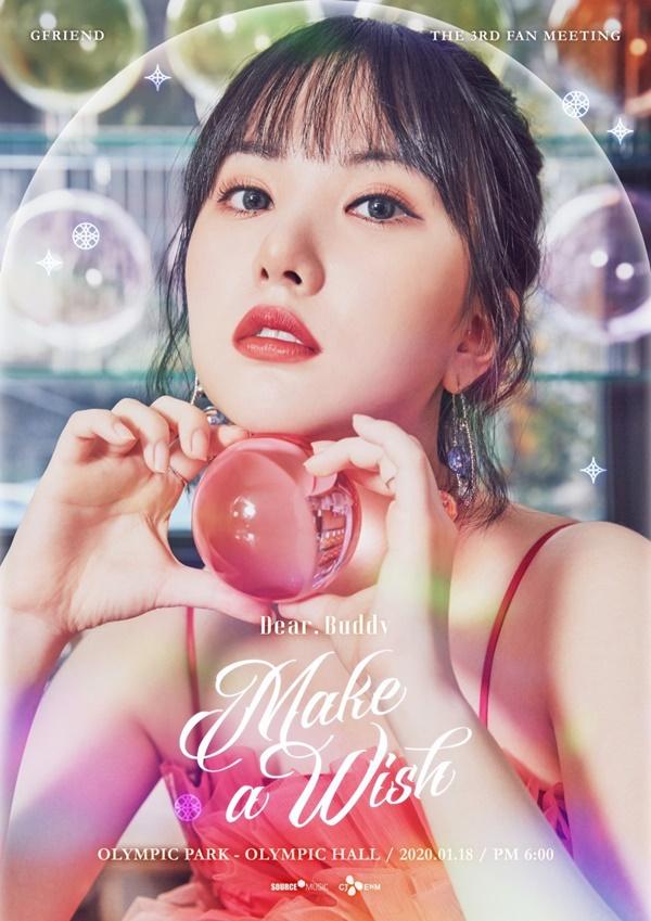 Những Idol Hàn 'má bánh bao' không cần Vline vẫn khiến fan đổ rạp - Ảnh 6