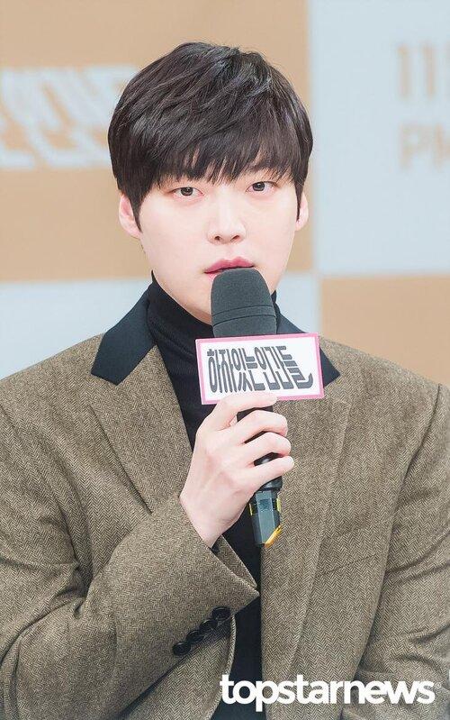 Goo Hye Sun tái xuất sau khi tuyên bố giải nghệ: 'Bà tổ lật mặt' là đây! - Ảnh 2