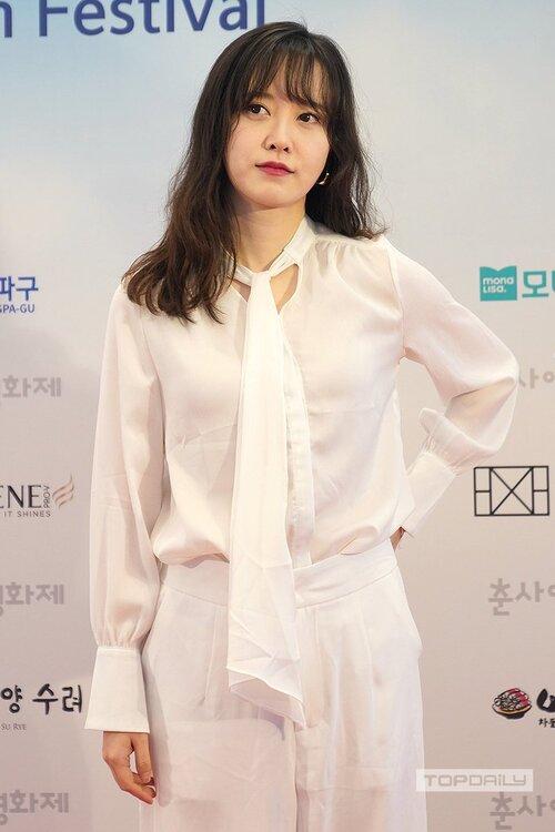 Goo Hye Sun tái xuất sau khi tuyên bố giải nghệ: 'Bà tổ lật mặt' là đây! - Ảnh 3
