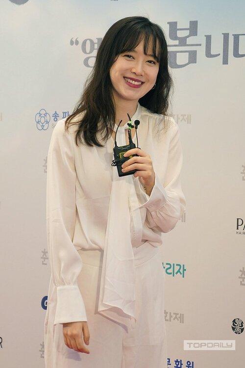 Goo Hye Sun tái xuất sau khi tuyên bố giải nghệ: 'Bà tổ lật mặt' là đây! - Ảnh 4