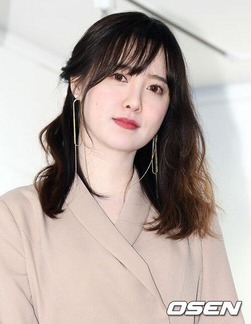 Goo Hye Sun tái xuất sau khi tuyên bố giải nghệ: 'Bà tổ lật mặt' là đây! - Ảnh 6