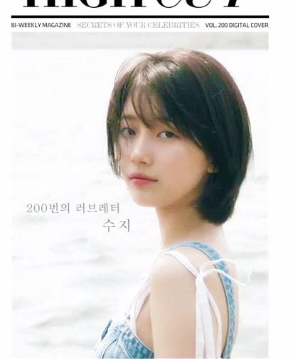 5 nữ idol có gương mặt được người dân Hàn ưa thích nhất - Ảnh 3