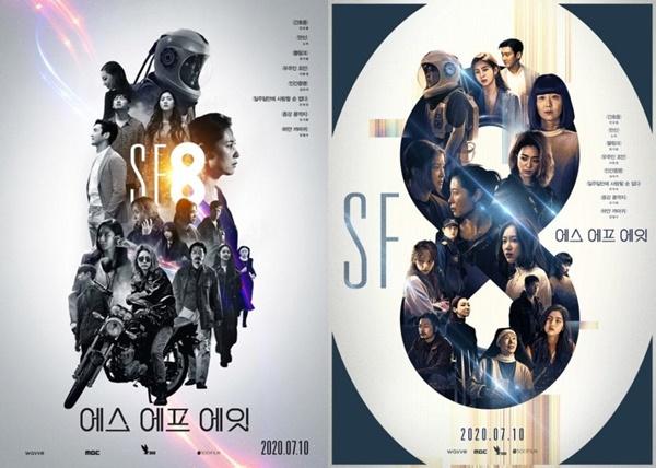 Phim Hàn tháng 8: Sự trở lại của 'Đệ nhất mỹ nhân' Kim Hee Sun - Ảnh 10