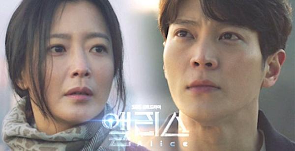 Phim Hàn tháng 8: Sự trở lại của 'Đệ nhất mỹ nhân' Kim Hee Sun - Ảnh 7