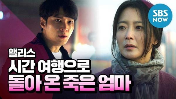 Phim Hàn tháng 8: Sự trở lại của 'Đệ nhất mỹ nhân' Kim Hee Sun - Ảnh 8