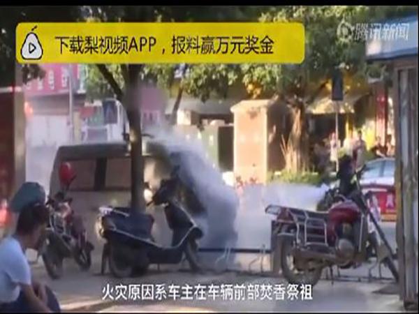Chiếc xe bị thiêu rụi vì tài xế thắp hương cầu an toàn