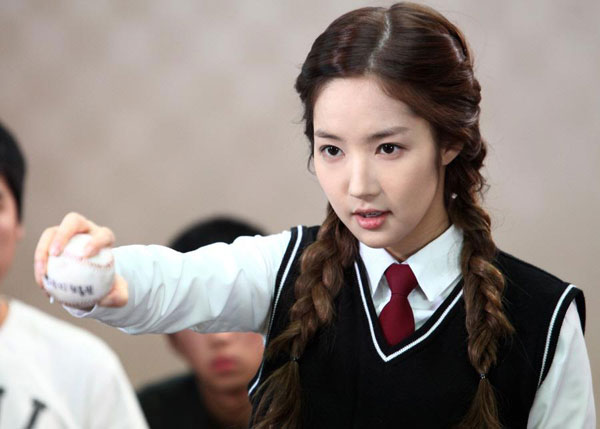 Park Min Young 6
