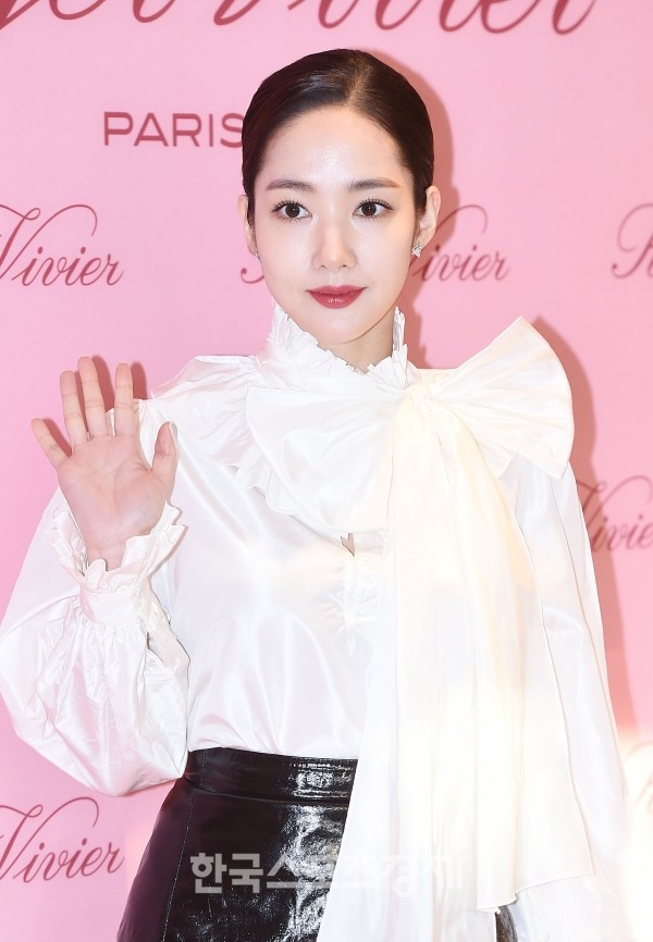 Park Min Young 1