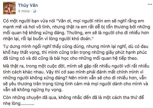 Yêu chung một người đàn ông, Lan Khuê - Thúy Vân