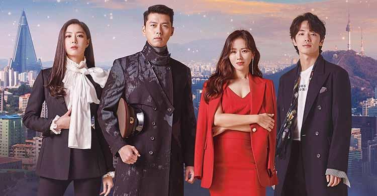 'Hạ cánh nơi anh' của Hyun Bin và Son Ye Jin vừa chiếu đã đánh bại rating phim của Ha Ji Won - Ảnh 1