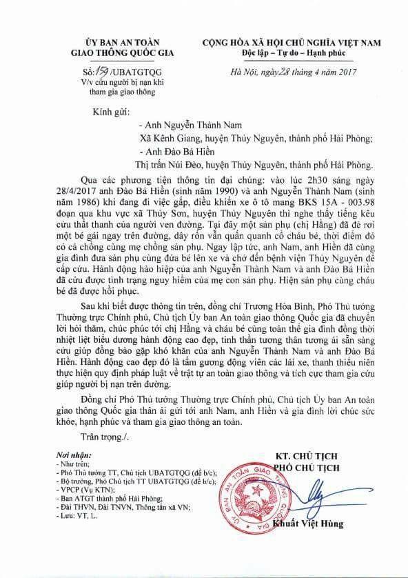 Cứu sản phụ đẻ rơi trong đêm và bức thư từ Phó Thủ tướng dành cho anh tài xế - Ảnh 1