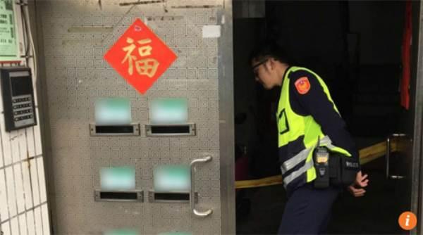 Giận vợ ngoại tình, người chồng Đài Loan sát hại 3 con rồi tự sát - Ảnh 1