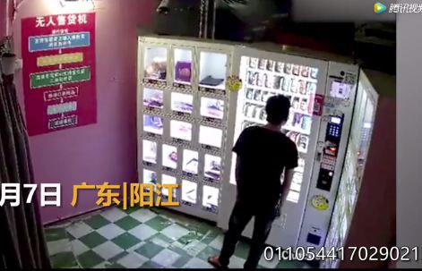 Nam thanh niên đập vỡ kính máy bán hàng tự động lấy trộm búp bê tình dục - Ảnh 1