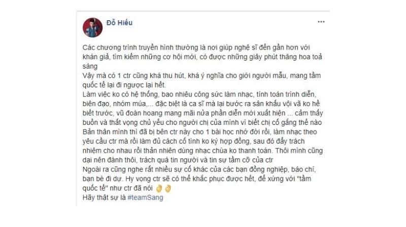 """Nhạc sĩ chuyên tạo hit cho Đông Nhi bức xúc vì Vietnam's Next Top Model dùng """"nhạc chùa"""" - Ảnh 1"""
