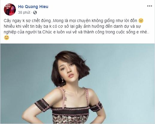 Hồ Quang Hiếu lên tiếng về tin đồn Bảo Anh là