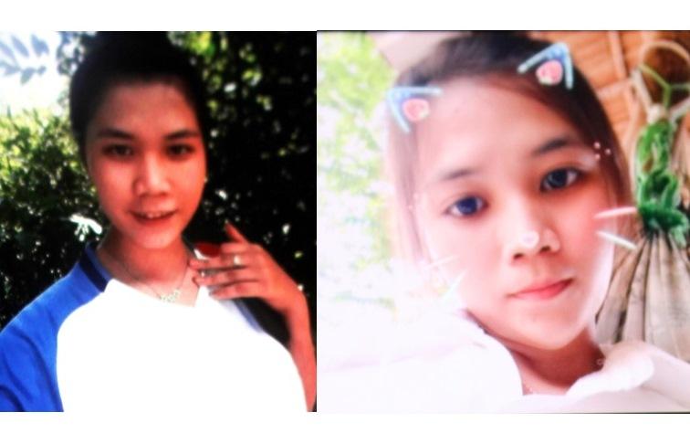 Vụ mất tích bí ẩn sau cuộc điện thoại cầu cứu: Cô gái trẻ đã trở về nhà - Ảnh 1
