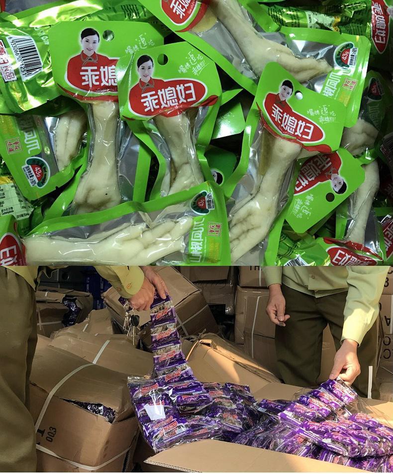 Quảng Ninh: Phát hiện hơn 1 tấn thạch và chân gà thối nhập lậu - Ảnh 1