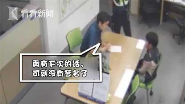 Trót lấy trộm tiền mẹ, cậu bé 12 tuổi ân hận tới đồn cảnh sát tự thú - Ảnh 2